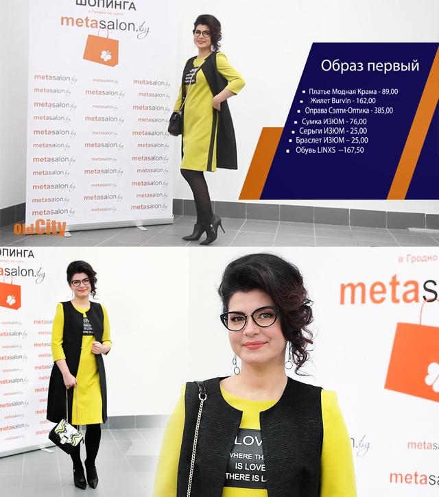 Oksana-1