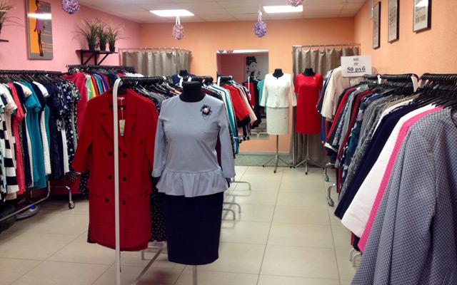 Женская Одежда Гродно