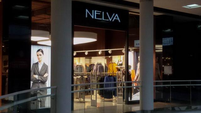 Нелва в Гродно, магазин адрес время работы