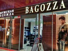 Bagozza Женская Одежда