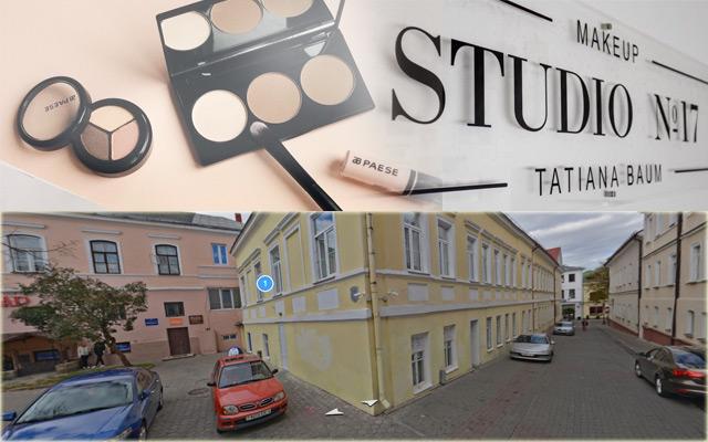 студия красоты Studio Гродно