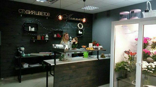 цветочный магазин Комплимент Гродно