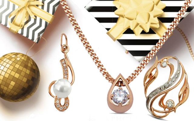 золотые украшения Кристалл скидки