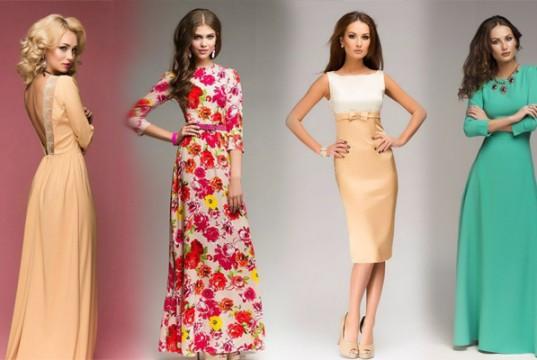 вечерние платья распродажа