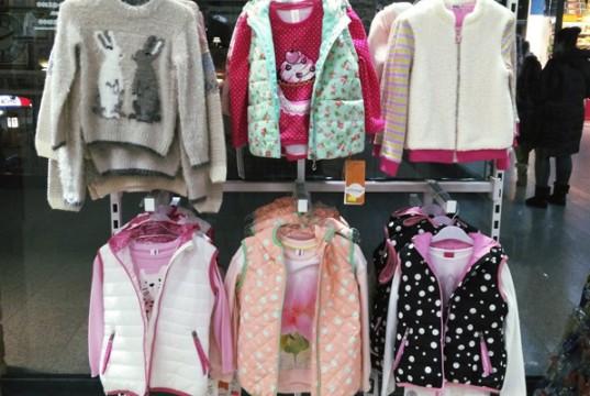 детская одежда гродно