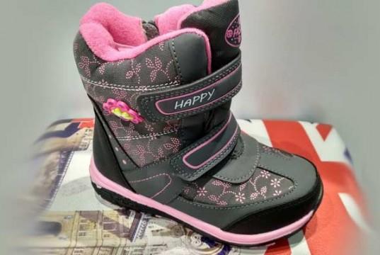 детская зимняя обувь скидки гродно