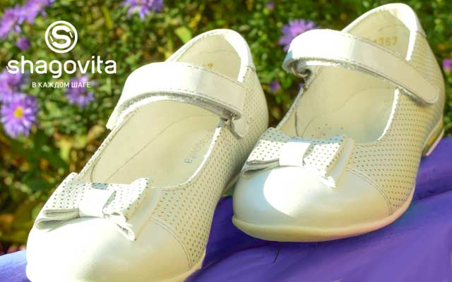 детская обувь скидки