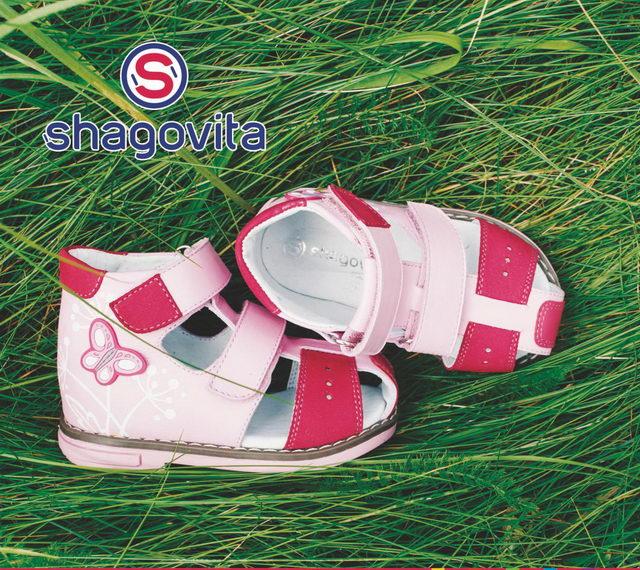 ba8743608 Новая коллекция детской обуви Весна-Лето 2018 в Shagovita - Metasalon.by
