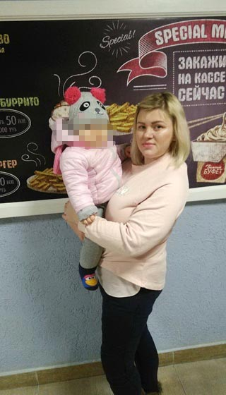 №9 Ольга