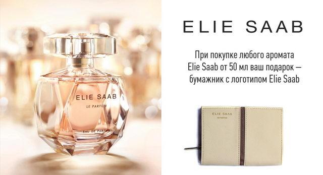 Elie-Saab гродно кравт парфюм