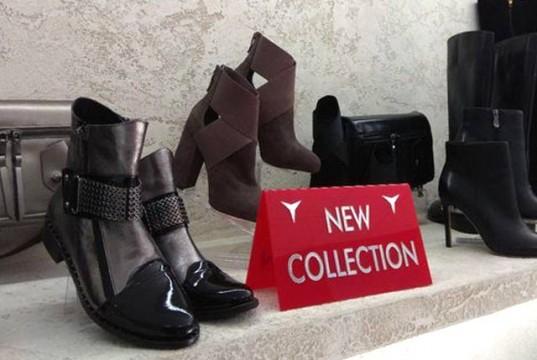 Корона Гродно обувь