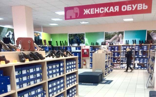 скидки обувь фабрики Неман Гродно
