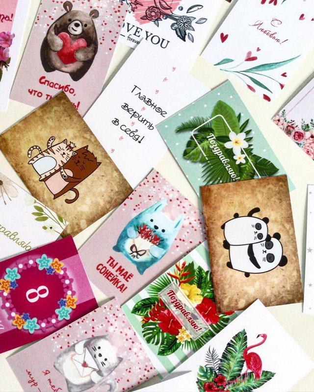 открытки гродно