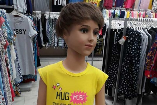 детская одежда свитанок гродно