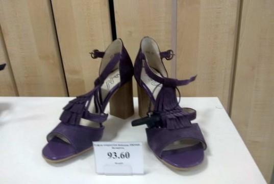обувь фабрика неман гродно