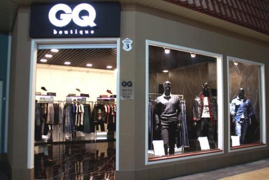 купить мужскую одежду в Гродно
