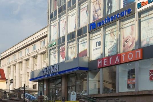 мегатоп магазин в гродно адрес время работы