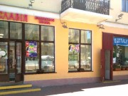 ювелирный магазин славиа адрес в гродно золото