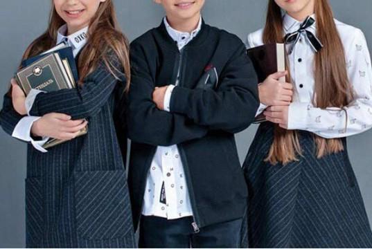 детская одежда школьная форма