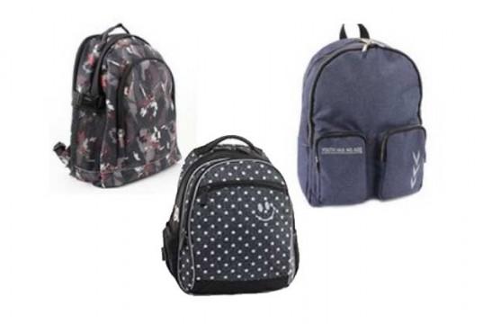 рюкзаки школьные галантэя скидки