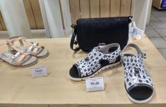 скидки на обувь фабрика неман