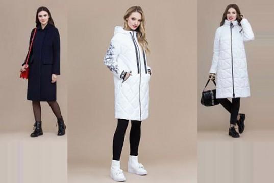элема коллекция осень зима 2018 женская одежда