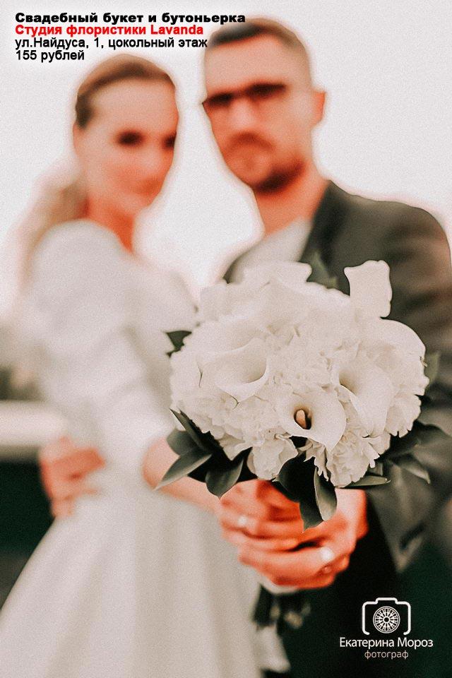 воркшоп в гродно, свадьба в стиле лофт
