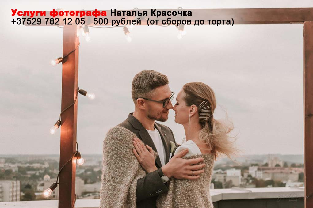 свадьба в стиле лофт