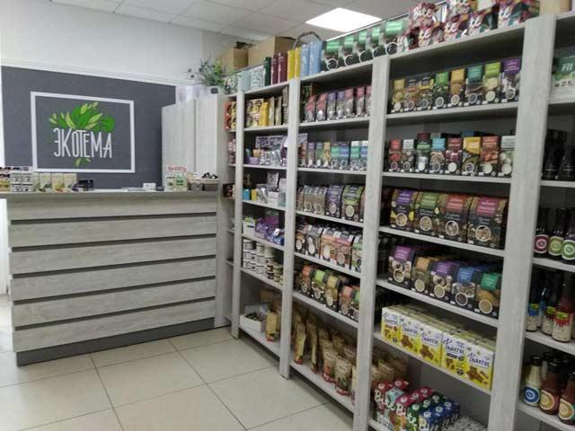 магазин органической косметики и здорового питания гродно экотема