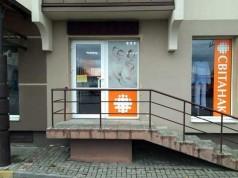магазин свитанак гродно советских пограничников