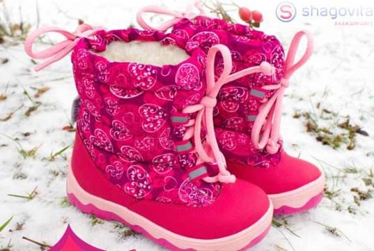 детская обувь шаговита скидки
