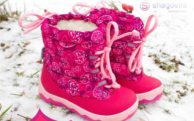 7aabda166 Только 3 дня на детскую зимнюю обувь shagovita -20% - Metasalon.by