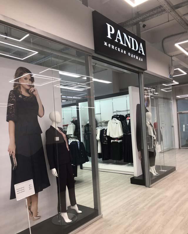 Panda - белорусская женская одежда Панда