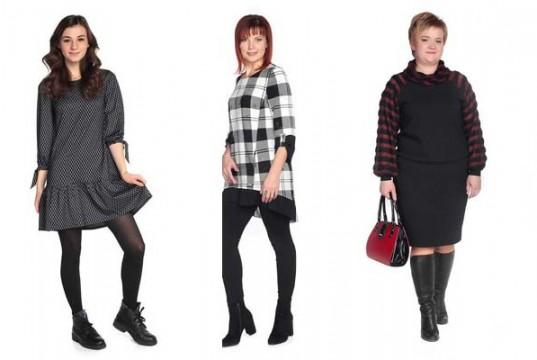 белорусская одежда купить в гродно большие размеры