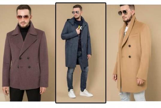 мужское пальто элема