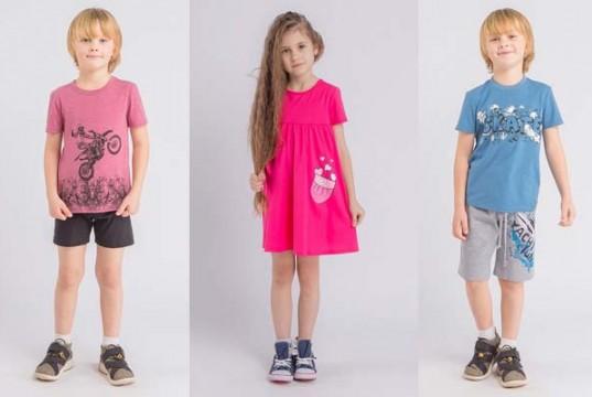 детская одежда трикотаж свитанок скидки гродно