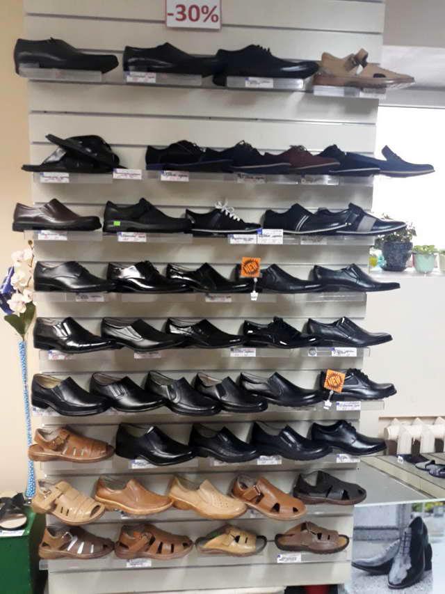мужская обувь гродно