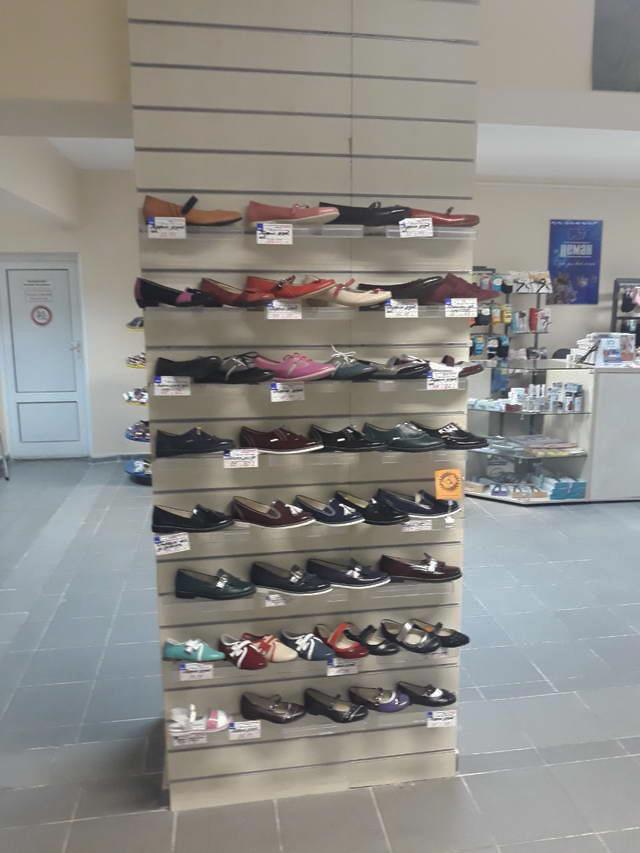 скидки на обувь гродно