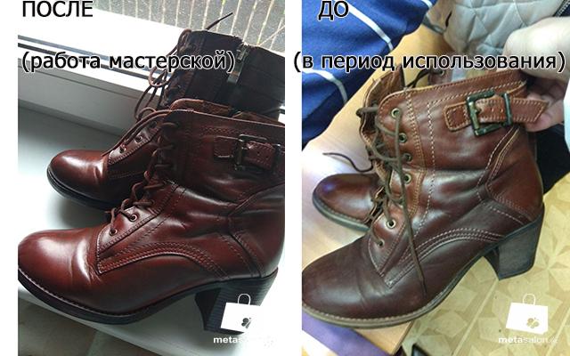 обувная мастерская пилигрим гродно