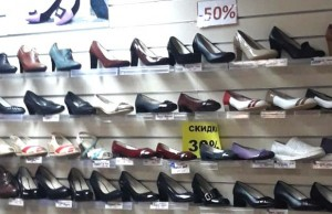 обувь гродно купить неман скидки