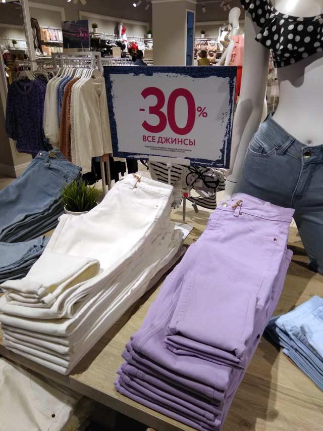 джинсы конте