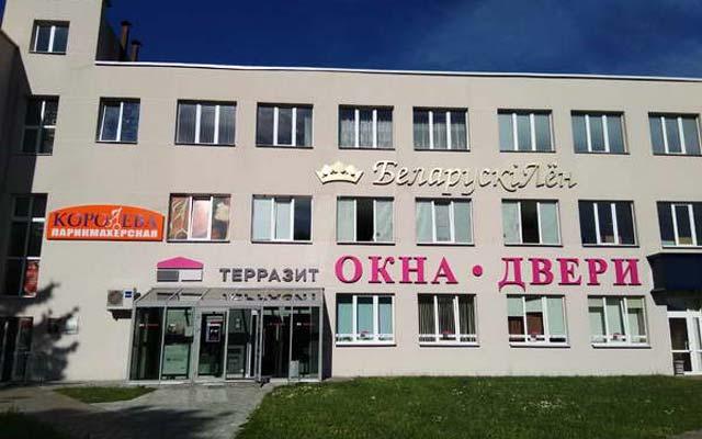 магазин белорусский лен в гродно