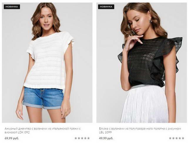одежда конте магазины гродно