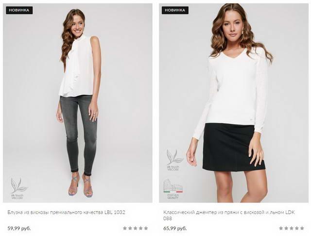 женская одежда конте гродно купить