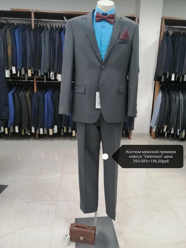 костюм мужской на свадьбу купить гродно коминтерн буденного