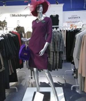 скидки на платья купить в гродно