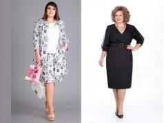 женская одежда больших размеров гродно