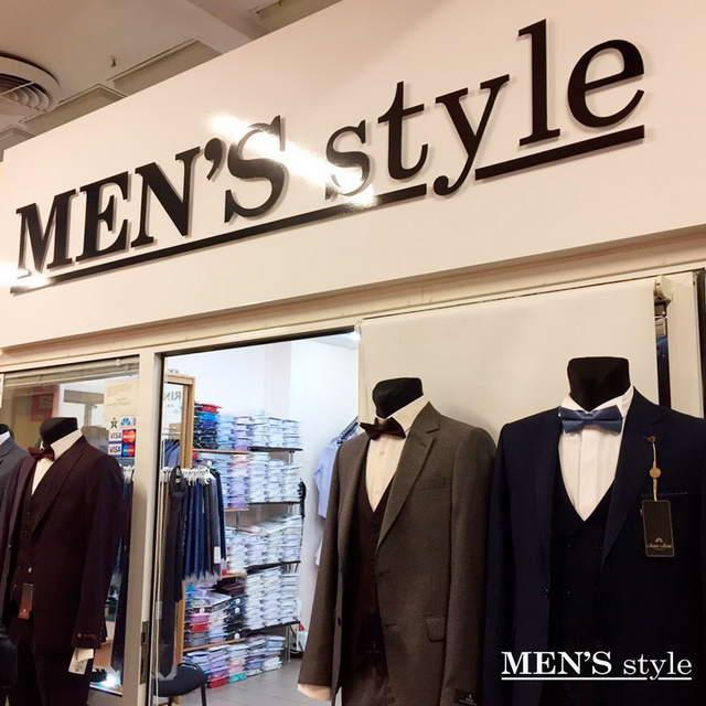 купить мужской костюм в гродно
