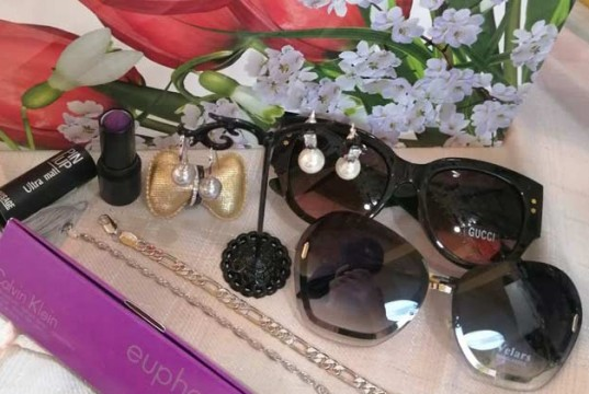 бмжутерия очки гродно скидки