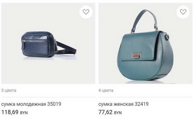 сумки галантэя купить гродно